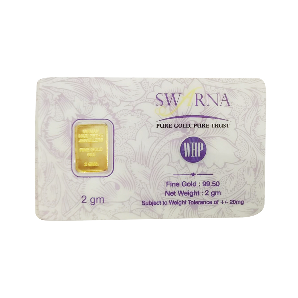 2 Grams 995 Purity Gold Bar-G20_C002