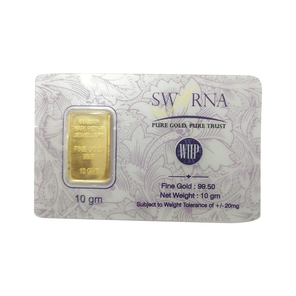 10 Grams 995 Purity Gold Bar-G20_C010