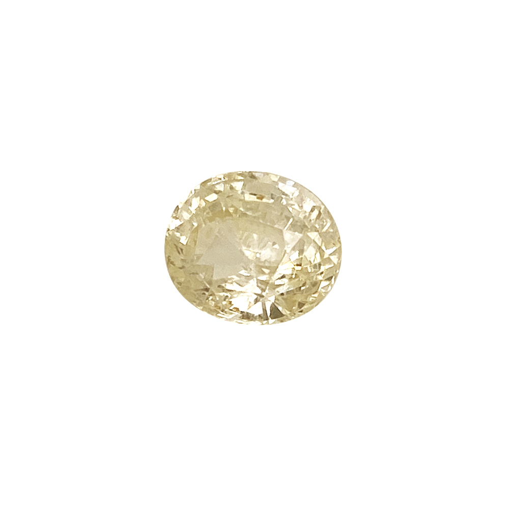 Natural 12.56 Carat Round Faceted Yellow Sapphire Gemstone