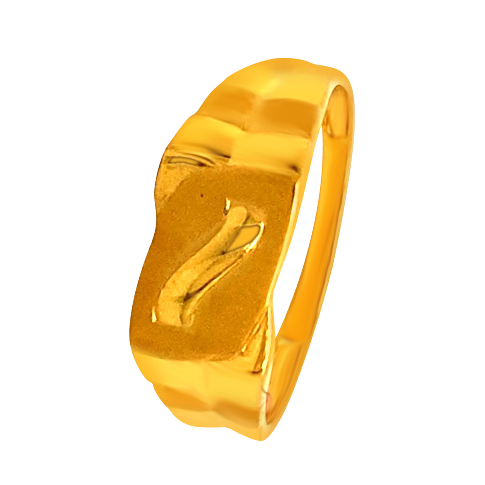 Delicate Embossed Yellow Gold 22kt Ring-GRIN2