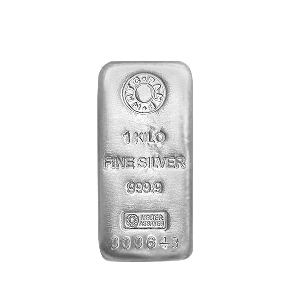 500 Grams 999 Purity MMTC PAMP Silver Bar-MMTCPAMPCASTEDBAR500GM MMTCPAMPCASTEDBAR500GM-1.jpg