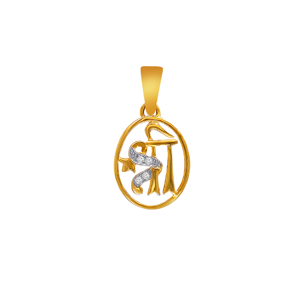 Spiritual Shree Diamond Pendant