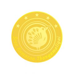 10 Gm Gold Coin