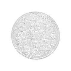 20 GRM Silver Coin-dp_rt_sc_20