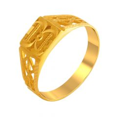Eminent Gold Ring For Him