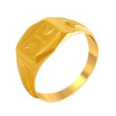 Swish Gold Ring For Him