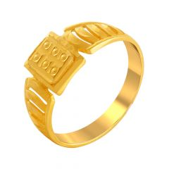 Princely Gold Ring For Him