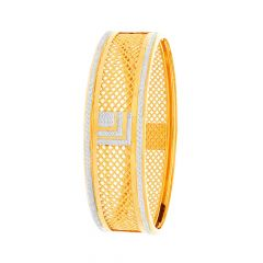 Emblish Diamond Cut Bangle