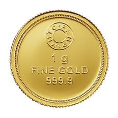 Lotus 1 Gms Fine 999 MMTC Gold Coin