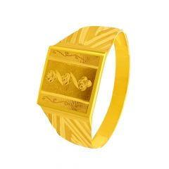 Classical Engraved Gold Ring For Him