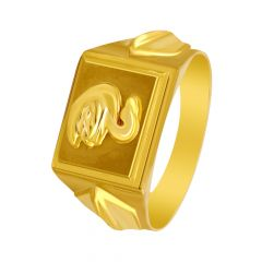 Classic Embossed Duck Textured Gold Ring For Him