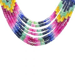 Natural 418 Carat Faceted Multicolour  Sapphire Bead Multistrand Gemstone Necklace
