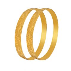 Classic Textured Leaf Gold Bangle (Set Of Two)