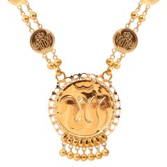 Gold Embossed Allah Design Necklace-70082606