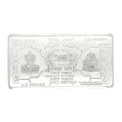 Glossy Finish Engraved Laxmi Ganesh Design 50 Rs. Silver Note