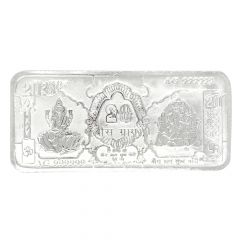 Glossy Finish Engraved Laxmi Ganesh Design 20 Rs. Silver Note