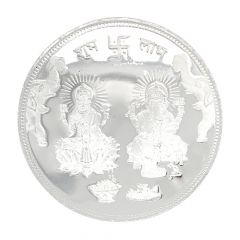 Glossy Finish Engraved Laxmi Ganesh Design Silver Coin