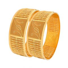 Ceremonial Textured Gold Bangle (Set Of Two)