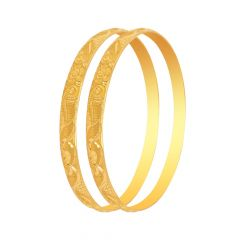 Classical Textured Gold Bangle (Set Of Two)