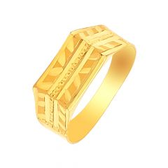 Elite Textured Infant Gold Ring