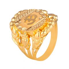 OM Design Embossed Ring - GRN4457