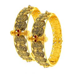 Antique Lakshim Gold Coin Openable Gemstone Bangle (Set Of Two)