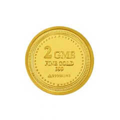 2 Gms. 999 Gold Coin