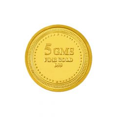 5 Gms. 999 Gold Coin