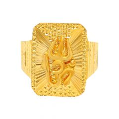 Spiritual Embossed Aum Trishul Textured Gold Ring For Him