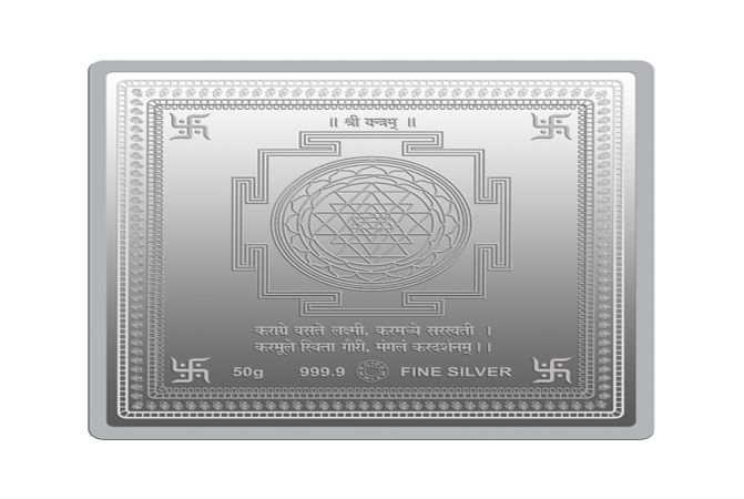 Religious Lakshmi Square Vastu MMTC PAMP 50 Gms 999 Purity Silver Coin