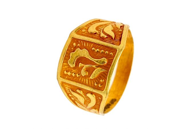 Traditional Embossed Gold Ring For Him